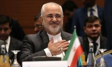 السعودية تمنع إيران من حضور اجتماع منظمة التعاون الإسلامي حول