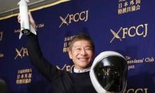 ملياردير ياباني يتنازل عن مسابقة لاصطحاب امرأة معه للقمر