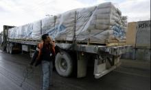 الاحتلال يمنع إدخال الإسمنت لغزة ويوقف الواردات الزراعية من الضفة