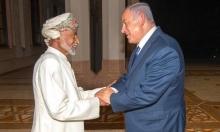 تقرير: عُمان توسطت لعقد مفاوضات إسرائيلية - إيرانية مباشرة