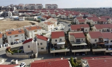 """تقرير: الحكومة الإسرائيلية تعتزم المصادقة على """"صفقة القرن"""" كاملة"""