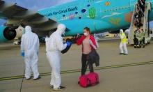 كورونا: الوباء يشل أسواق الصين ويودي بحياة 361 شخصا