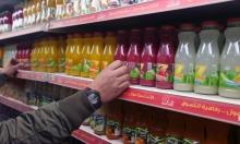 الحكومة الفلسطينية تمنع استيراد منتجات غذائية إسرائيلية