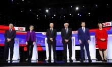 انتخابات تمهيدية لاختيار منافس ترامب الديموقراطي
