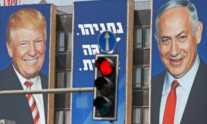"""نصف الإسرائيليين: """"صفقة القرن"""" تدخل أميركي في الانتخابات"""