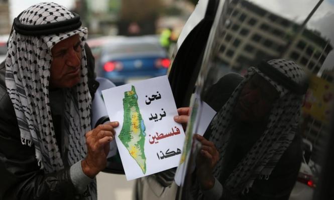 """عباس: سنوقف التنسيق الأمني بحال بقيت """"صفقة القرن"""""""
