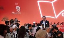 الأدب العربي يتقدم قائمة الترشيحات لجائزة الرواية العالمية