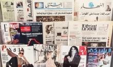 وسائل إعلام لبنانيّة تصارع من أجل البقاء
