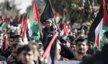 """غزّة: مسيرة احتجاجيّة ضد """"صفقة القرن"""""""