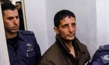 مقتل المجندة انسباخر: عرفات ارفاعية ينكر ضلوعه في الجريمة