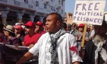 منظمات حقوقيّة تدعو السلطات المغربيّة للإفراج عن نشطاء