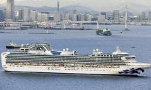 كورونا: اليابان تفرض حجرًا صحيًاعلى ركاب سفينة سياحية