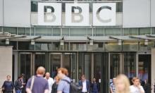 بي بي سي تواجه خطر تقليص تمويلها