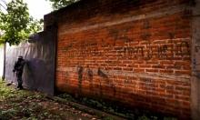 مئات السلفادوريين يتعرضون للقتل بعد ترحيلهم من الولايات المتحدة