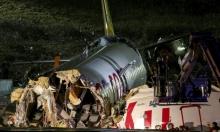 قتيل و157 جريحا جراء تحطم طائرة  في مطار صبيحة بإسطنبول