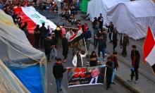 مقتل 6 متظاهرين بهجوم على ساحة الاعتصام في النجف