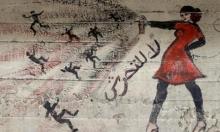 70 سلطة محلية عربية تعين مسؤولة عن منع التحرش الجنسي