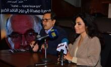 مصر: مهرجان جمعية الفيلم يتوّج فائزيه السبت المقبل