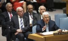 مشروع قرار فلسطيني في مجلس الأمن ضد