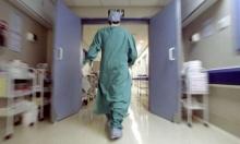 حيفا: اعتقال 3 أطباء بشبهة التزوير