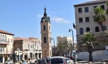 يافا: الأوقاف المسيحية بين البطريرك والمطامع الإسرائيلية