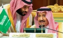 العفو الدوليّة: محكمة مُكافحة الإرهاب السعوديّة أداة بيدِ الدولة