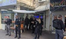 منفذ عملية القدس: عمل بمحل لبيع الورود في حيفا وصدمة بين معارفه