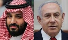 تقرير: مساع للقاء بين نتنياهو وبن سلمان