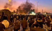 ارتفاع ضحايا الهجوم على ساحة الاعتصام في النجف إلى 11 قتيلا