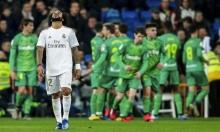 ريال مدريد يودع بطولة كأس الملك