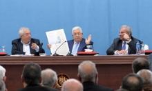 عباس: لن نقبل دولة بدون القدس