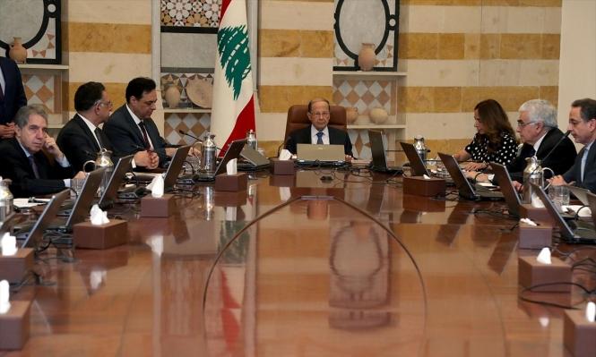 """لبنان: حكومة """"مواجهة التحديات"""" تقر خطة عملها بالإجماع"""