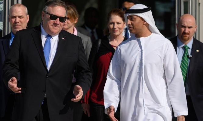 مسؤول إماراتي يؤكد عقد اجتماع مع الإسرائيليين في البيت الأبيض