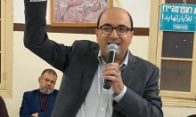 القائمة المشتركة تطلق حملتها الانتخابية في يافا