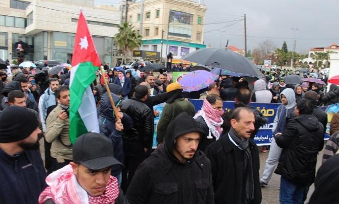 """الجمعة الثانية على التوالي: الأردنيّون يتظاهرون ضد """"صفقة القرن"""""""
