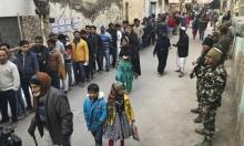 الهند: انتخابات في نيودلهي وسط احتجاجات على قانون الجنسية
