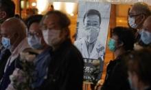 """الصين: ارتفاع عدد ضحايا فيروس """"كورونا"""" إلى 722"""
