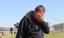 حي أبو كشك في اللد: تهجير واقتلاع ودموع حارقة