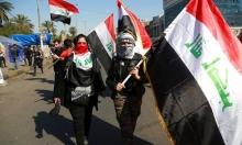 إضراب طلاب عراقيين رفضًا لتكليف علاوي بتشكيل الحكومة