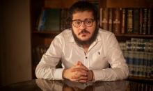 مصر: اعتقال الناشط باتريك زكي وإيطاليا تطالب بإطلاق سراحه