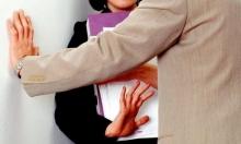 تقرير رسمي: خُمس البريطانيين وقعوا ضحية للتحرش الجنسي