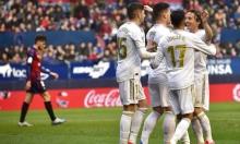 ريال مدريد يسحق أوساسونا برباعية لهدف