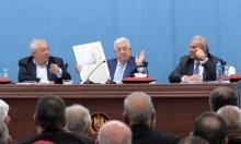 مجلس الأمن: شطب إدانة