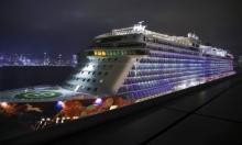 هونغ كونغ: رفع تدابير الحجر الصحي عن  3600 من مُحتجزي سفينة