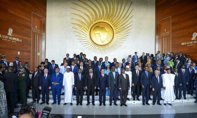 """القمة الأفريقية: """"صفقة القرن"""" تشبه قوانين نظام الأبرتهايد"""
