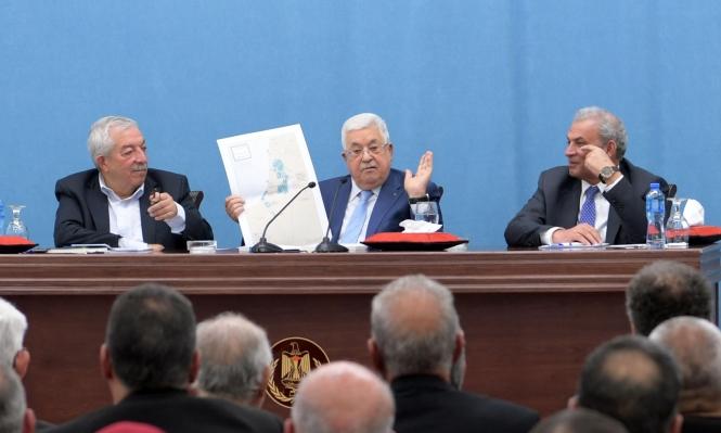 """مجلس الأمن: شطب إدانة """"صفقة القرن"""" والتراجع عن المؤتمر الدولي"""
