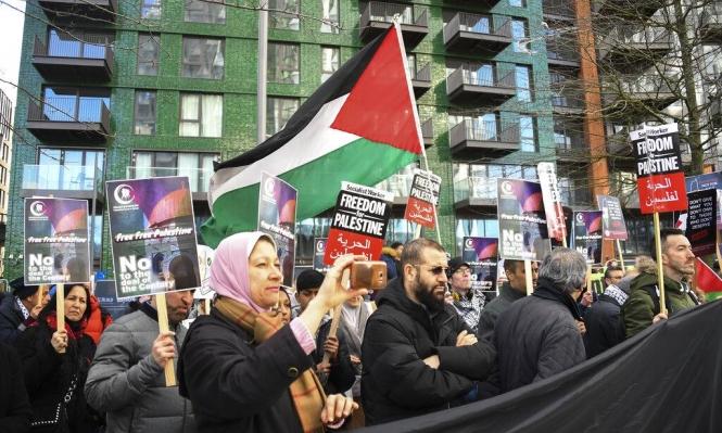 """السويد: مسيرة احتجاجيّة منددة بـ""""صفقة القرن"""""""
