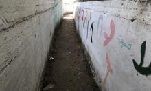 الناصرة: ممر ضيق ومخاطر محدقة على طلاب جبل الدولة
