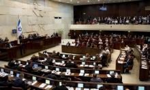 التوتر على جبهة غزة يهيمن على مداولات الكنيست