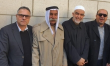 التجمع: الحكم بالسجن على الشيخ رائد صلاح إدانة للمحكمة